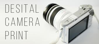ご自宅で簡単注文!デジタルカメラプリント